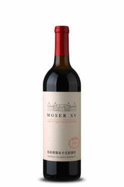Helan Mountain Cabernet Sauvignon  2017 – Château Changyu Moser XV
